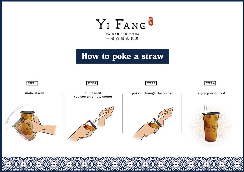 How to poke a straw