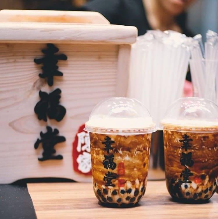 xing-fu-tang-brown-sugar-milk-tea