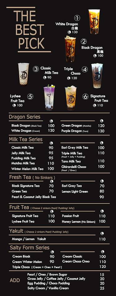 DragonT Menu