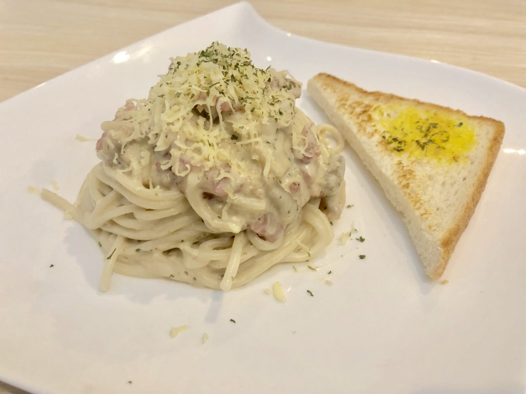 Bloque 7 Cafe Best seller Carbonara