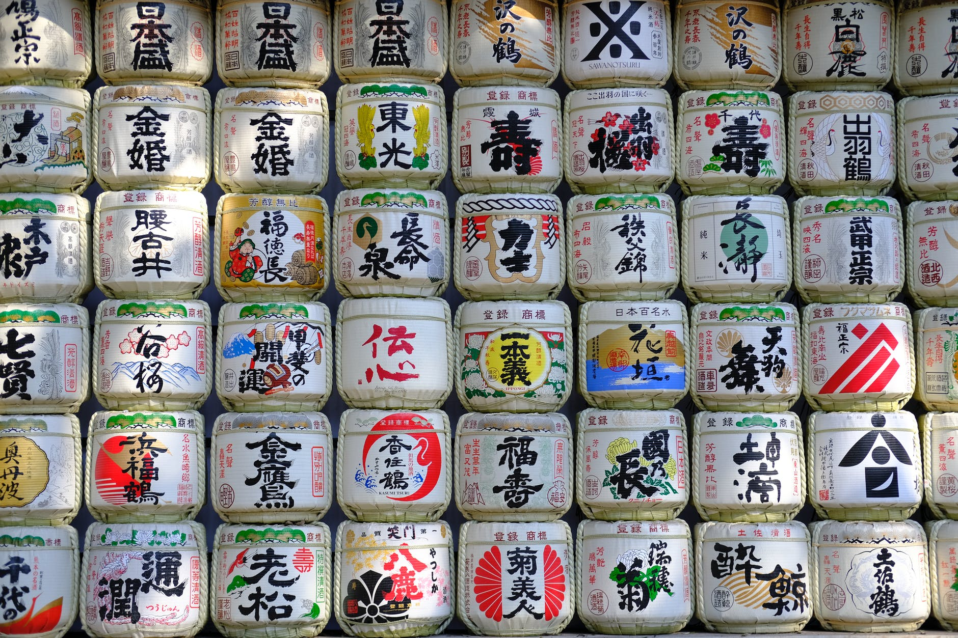 stack of various asian tea jars