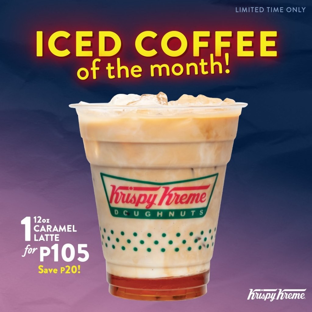 Krispy Kreme Ice Coffee of the Month Promo 2020